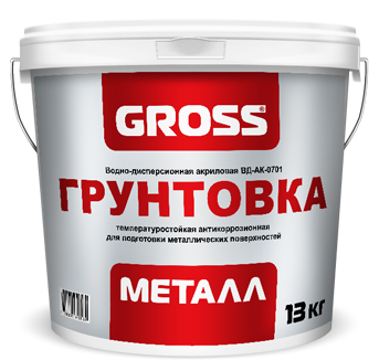 primer-gross-metal